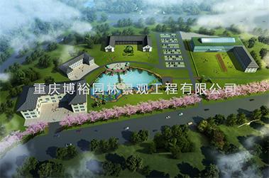 五斗米集团都市生态农庄规划