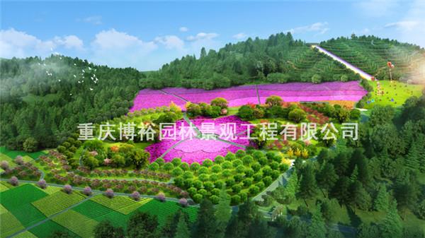芙蓉山居乡村振兴生态农业综合观光园刻画设计