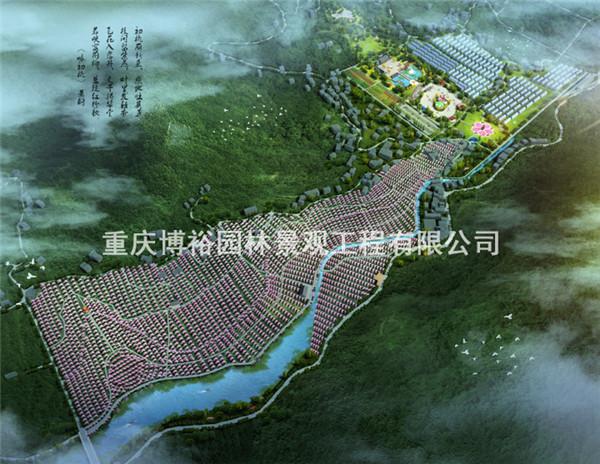 贵州仁怀市苍龙城市农业公园策划设计