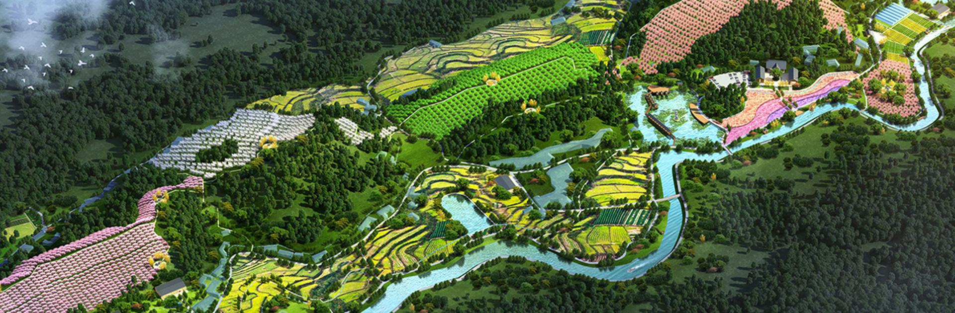 重庆生态农庄威廉希尔